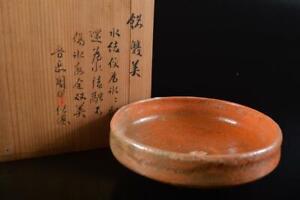 L5898: Japanese Old Raku-ware Red glaze TEA BOWL Green tea tool w/signed box