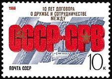 Russia 1988 Sc5715  Mi5884 0.30 MiEu  1v  mnh  Soviet-Vietnamese Treaty Anniv