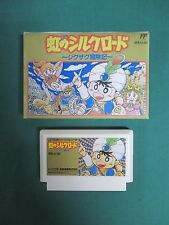 NIJI NO SILK ROAD -- Can backup. Famicom, NES. Japan game. Work fully. 10802