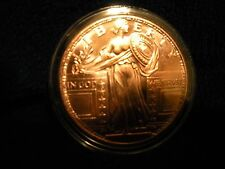 1 OZ COPPER ROUND COIN STANDING LIBERTY .999 FINE COPPER IN HARD CLEAR CASE
