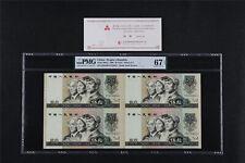 1980 CHINA Peoples Republic 50 Yuan Pick#888a1 PMG 67EPQ SuperbGemUNC Sheet of 4