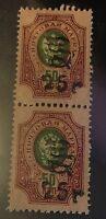 1920, Armenia, 155, MNH, vert pair