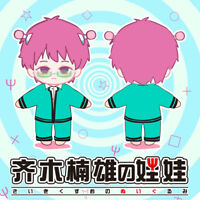 The Disastrous Life of Saiki K. Saiki Kusuo Plush Doll Clothes Change Toys 20cm