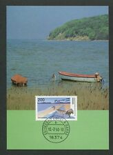 BUND MK VORPOMMERN BODDENLANDSCHAFT MAXIMUMKARTE CARTE MAXIMUM CARD MC CM d8864