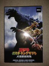 NECA Atomic Blast Godzilla 2001 Giant Monsters All Out Attack GMK New MISB