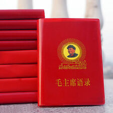 Quotations From Chairman Mao Tse Tung Little Red Book ne NR011