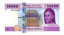 Congo Democratic Republic … P-110T … 10.000 Francs … 2002 … *UNC*