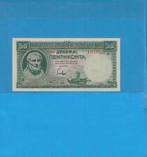 Banque de Grèce Billet de 50 drachmes du 01/01/1939  Billet N° 458155