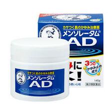Rohto Mentholatum AD Body Cream Anti Itch Anti Rash Moist Cream 145g
