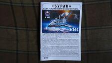 BURAN  1/144    ARK models kit
