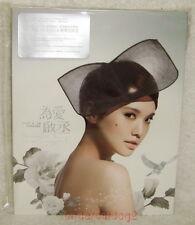 Rainie Yang Love Voyage Taiwan Ltd CD+DVD+52P photobook