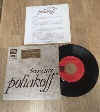 EP 45 tours Les Soeurs Poliakoff Marina Vlady Le poirier Dounia insert 1967 EXC