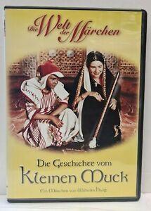 DVD - Die Geschichte vom kleinen Muck - FSK ohne Altersbeschränkung gemäß §7