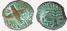 Judaea - Antonius Felix Prutah - 52 - 59 C.E. Year 14