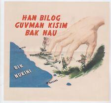 AUSTRALIA WW II AERIAL PROPAGANDA LEAFLET DROPPED OVER PAPUA NEW GUINEA