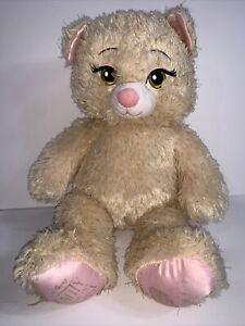 Build A Bear Workshop Beauty & The Beast Belle Gold Sparkle Stuffed Bear