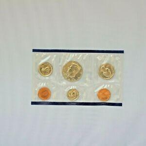 1988 - P Philadelphia Mint Souvenir Uncirculated Set in Original Envelope