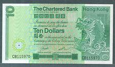 Hong Kong Standard Chartered Bank $10 1981 unc ( Big fish)