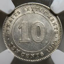 STRAITS SETTLEMENTS Malaysia 10 cents 1890 H NGC AU 58 UNC Scarce