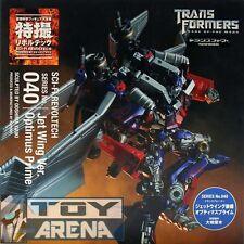 Sci-Fi Revoltech 040 Jetwing Ver. Optimus Prime DOTM Transformers Movie Figure