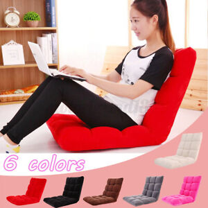 Adjustable Position Folding Lazy Sofa Floor Chair Multi-angle Plush Seat Xmas