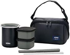 Brand New Thermos Heat Insulated Bento Matte Black Lunch Box DBQ-362 MTBK