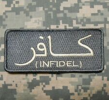 INFIDEL AFG/PAK ISAF COMBAT ARABIC TRANSLATION ACU LIGHT VELCRO® BRAND PATCH