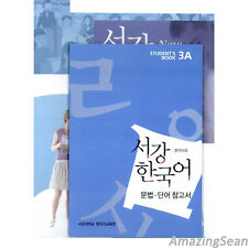 Sogang Korean 3A Student's Book With CD Korean Language Book Conversation BO53
