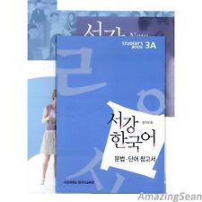 Sogang Korean 3A Student's Book With CD Korean Language Book Conversation BO53