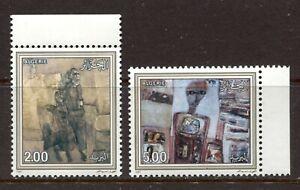 ALGERIA 1987, MODERN ART, ABSTRACT PAINTINGS, Scott 829-830. MNH