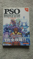 Phantasy Star Online Strategy Guide - Sega Dreamcast - Japanese