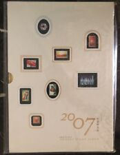 Hong Kong 2007 Prestige Annual Stamp Album Collection Lot MXE Sealed