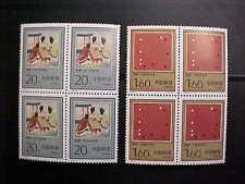 China Prc Sct # 2436-7 blocks of 4 Weiqi Mnh