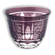 Japanese Collectible Edo-Kiriko (Cut Glass) Purple Shimmering Glass Sake Cup