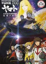 DVD ANIME Space Battleship Yamato 2199: A Voyage To Remember Movie + FREE ANIME