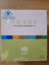 1 Box Tiens Lipid Metabolic Management Tea 1.5g/bag 40bags/box,New Packing