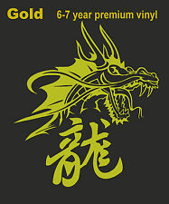 Chinese Dragon -Gold revs - Car,Van,Window,Laptop,Vinyl graphics/sticker/Decal
