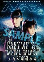 HEADBANG vol.24 BABYMETAL METAL GARAXY Japanese Magazine MOOK 2019
