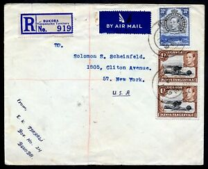 KUT TANGANYIKA 1949 REGISTERED KGVI COVER BUKOBA TO USA.   A922