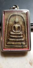 THAILAND SOMDEJ  BUDDHIST TEMPLE AMULET--CLICK TO SEE EBAY STORE LISTINGS