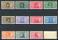 Italien MiNr. 373-84 postfrisch MNH (F992