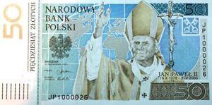 Ek // Billet 50 Zlopty Pologne 2006 Jean-Paul II : UNC
