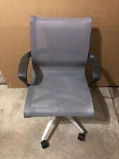Authentic Herman Miller Setu Multipurpose Chair Design Within Reach