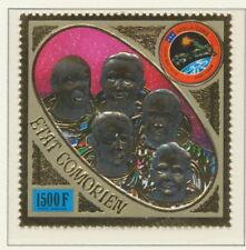 COMOROS 1975, APOLLO-SOYUZ GOLD-STAMP 1500 F superb U/M - only 11,500 issued
