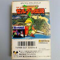 Rare The Legend of Zelda Murasame Castle Soundtrack retro game NES Cassette Tape