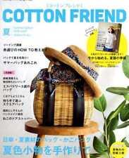 COTTON FRIEND 2018 SUMMER - Japanese Craft Book