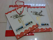 Macau Year Of Dragon 2nd (2012) $10 Pair BOC & BNU All 8 Number Same (UNC), #4