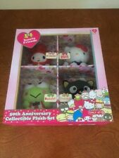 Girls' Most Wanted Hello Kitty Sanrio Friends 50th Anniversary Plush Set Mib Bra