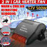 500W 12V Car Van Auto Heater Fan Windscreen Demister Defroster Portable