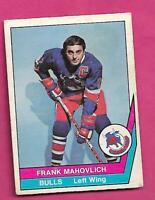 RARE 1977-78 OPC WHA # 61 BULLS FRANK MAHOVLICH GOOD CARD (INV# C7894)